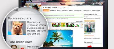Яндекс Пипл – самый быстрый поиск людей сразу по